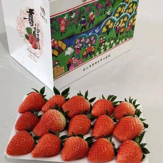 上海市金山區 上海品牌草莓,鑫品美上市,歡迎咨詢