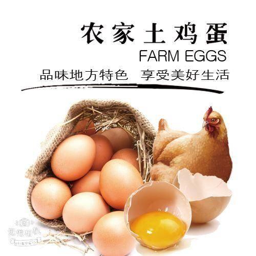 河南省焦作市馬村區土雞蛋 華豐農家蛋,360枚,零添加,寶寶健康媽媽放心
