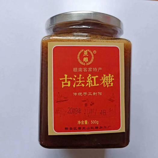江西省贛州市章貢區棕櫚紅糖