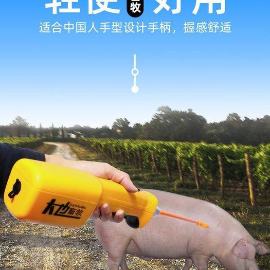河北省石家莊市新樂市其它農資 趕豬神器攆豬板