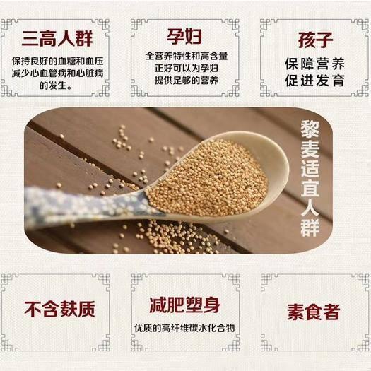河北省張家口市張北縣 精品藜麥,2500k裝,產地直供,量大從優,三色藜麥