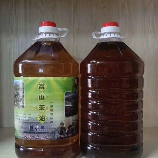 江西省吉安市新干縣 高山茶油