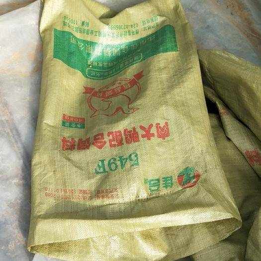遼寧省沈陽市康平縣編織袋 二手飼料袋子克重75g