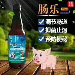 上海市閔行區維生素添加劑 腸樂中藥制劑主治拉稀腹瀉,改善腸道