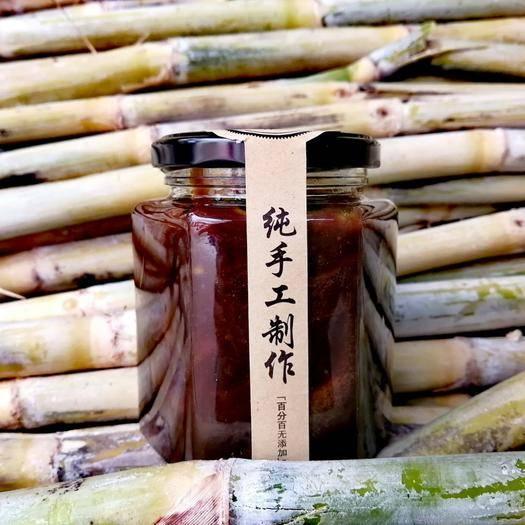 江西省贛州市信豐縣 純手工制作矛蔗紅糖