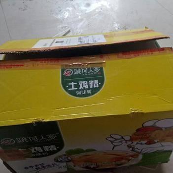 鸡精整箱调味料商用大包装1000g*10包土鸡精饭店火锅店包