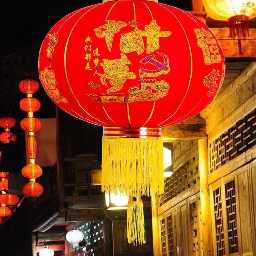 河北省石家莊市藁城區其它農資 120號燈籠大紅燈籠宮燈新年彩燈