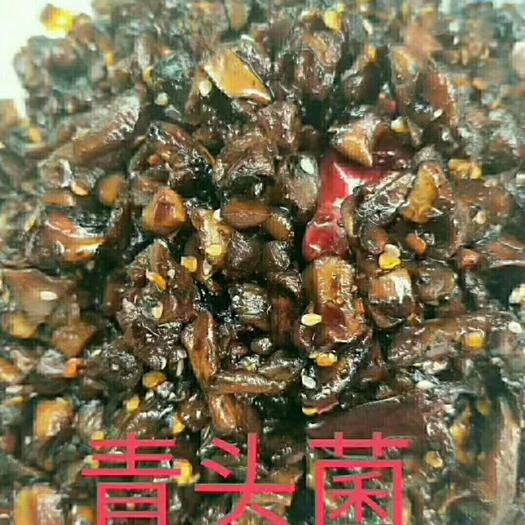 四川省成都市成華區野生菌罐頭 云南野生菌。雞縱菌  松茸菌  牛肝菌
