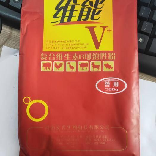 河南省鶴壁市淇濱區維生素添加劑 維能