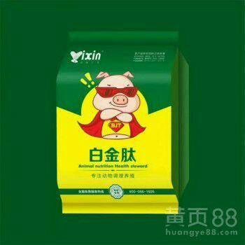 上海市閔行區混合型飼料添加劑 白金肽抗病防病,調理腸道,提高采食量