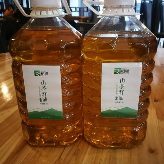 貴州省黔東南苗族侗族自治州黎平縣壓榨山茶油