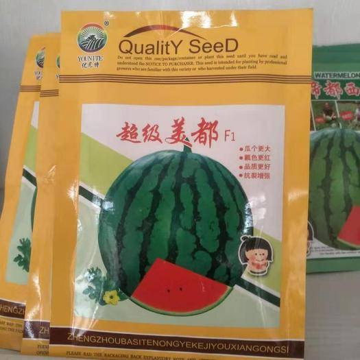 河南省商丘市睢陽區美都西瓜種子 超級美都400粒