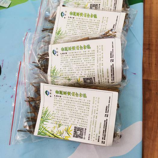 貴州省遵義市綏陽縣方竹筍干 生態源自于天然,健康源自于生態