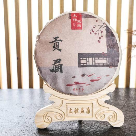 福建省寧德市福鼎市 2017福鼎白茶貢梅老白茶茶餅350g裝