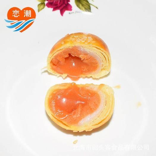 廣西壯族自治區北海市海城區蛋黃酥 廣西北海紅樹林海鴨蛋黃芝士流心酥