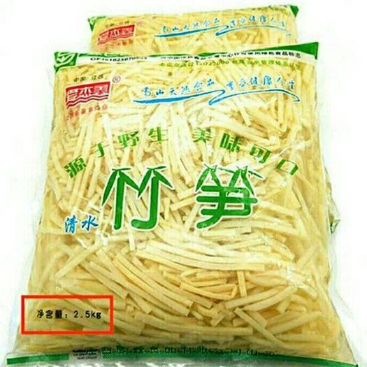 浙江省温州市瓯海区 纯天然鲜嫩竹笋尖(5斤1件包邮)