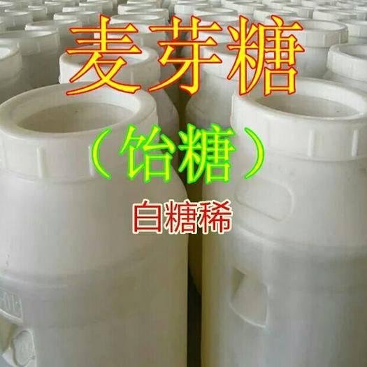 湖北省武漢市新洲區 麥芽糖漿