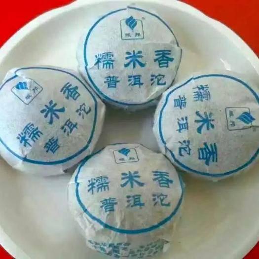 廣東省揭陽市惠來縣 域邦糯米香普洱沱熟茶糯米香域邦普洱茶糯米香小沱茶2罐1斤