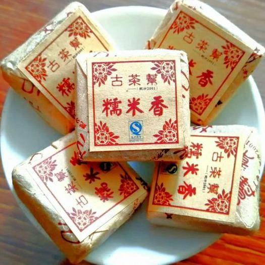 廣東省揭陽市惠來縣 古茶幫糯米香普洱茶熟茶糯香小方磚普洱茶糯米香小沱茶2罐1斤