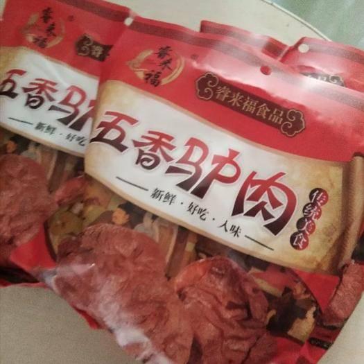 海南省海口市美蘭區 200克五香驢肉山東德州特產鹵味新鮮火燒驢肉真空包裝熟食