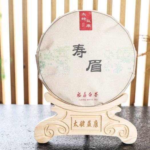 福建省寧德市福鼎市 2017福鼎白茶350g壽眉老白茶茶餅
