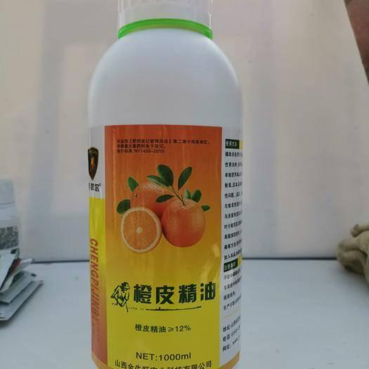 河南省開封市杞縣橙皮精油助劑 愛菲爾  12%橙皮精油    1000ml