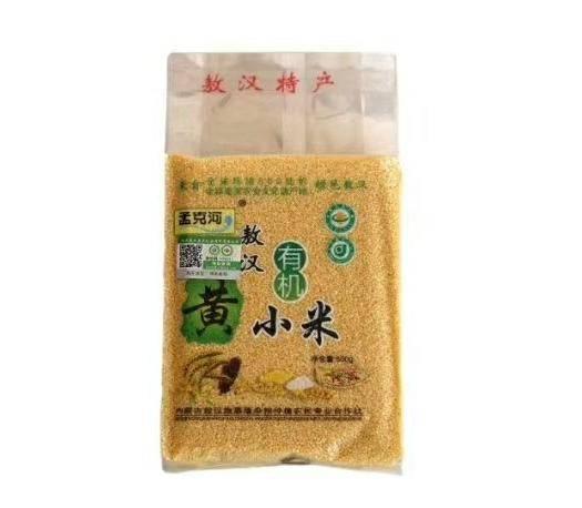 內蒙古自治區赤峰市敖漢旗 綠色有機小米出敖漢,貨真價實,好吃不貴,營養健康。