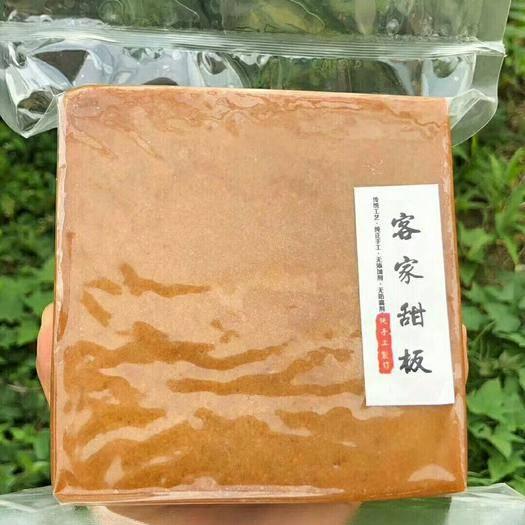 廣東省梅州市五華縣糯米糕點 客家特產:甜粄