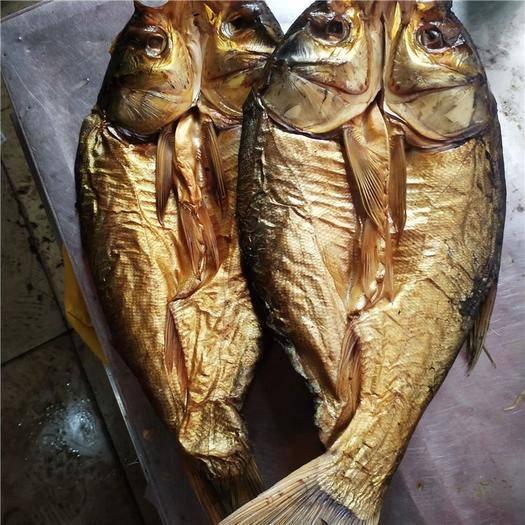 湖南省長沙市長沙縣草魚干 烤魚干,野生魚