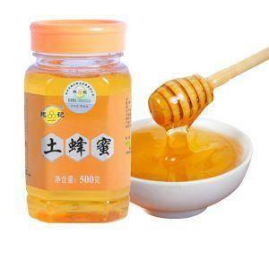 安徽省安慶市大觀區 鮑記土蜂蜜500g蜂蜜批發蜂蜜散裝批發蜂蜜oem源頭廠家