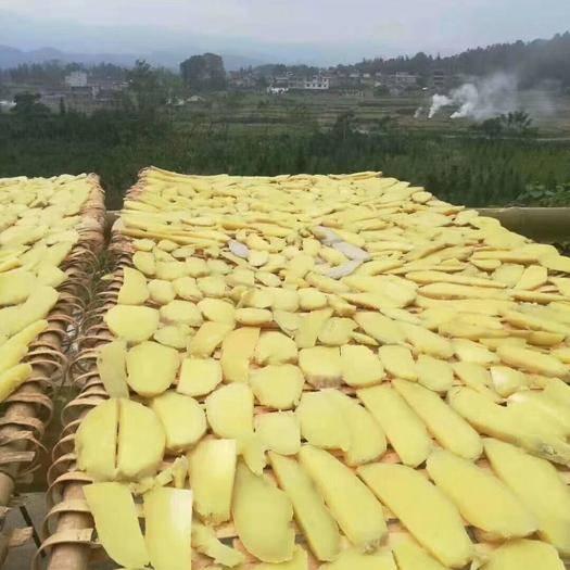 湖南省郴州市汝城縣倒蒸紅薯干 半年 片狀 袋裝