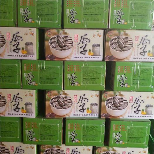 安徽省亳州市蒙城縣 焦糖核桃紅棗瓜子1件也是批發價