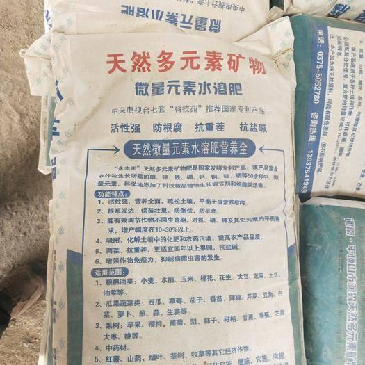 河南省鄭州市金水區其它農資 好肥料都要知道