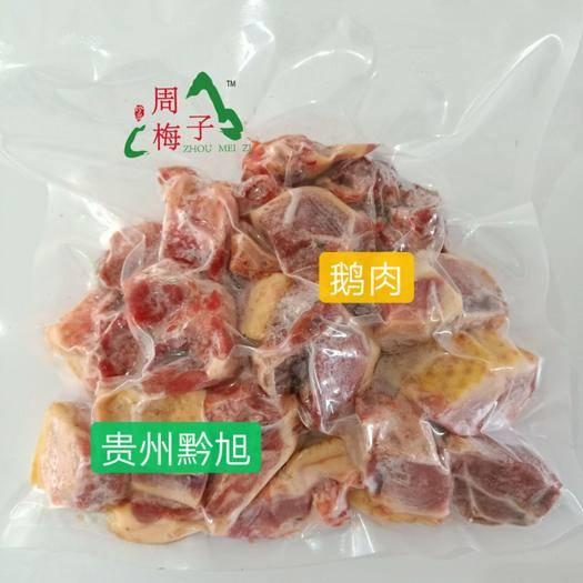 安徽省亳州市蒙城县 发酵牧草生态鹅肉