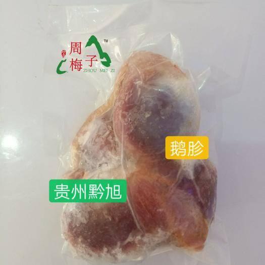安徽省亳州市蒙城县 发酵牧草生态鹅胗
