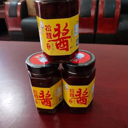 河南省周口市太康縣松茸牛肉醬 松茸醬,大球蓋菇醬