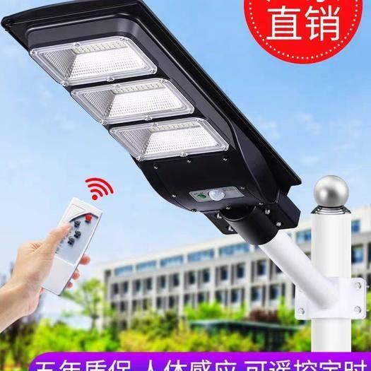 廣東省深圳市南山區 太陽能燈