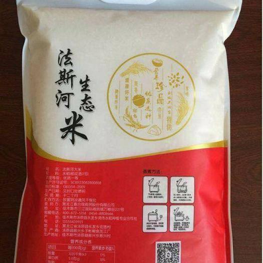 黑龍江省佳木斯市湯原縣 純東北綠色、生態、健康,大米、笨榨豆油、烤鴨蛋、