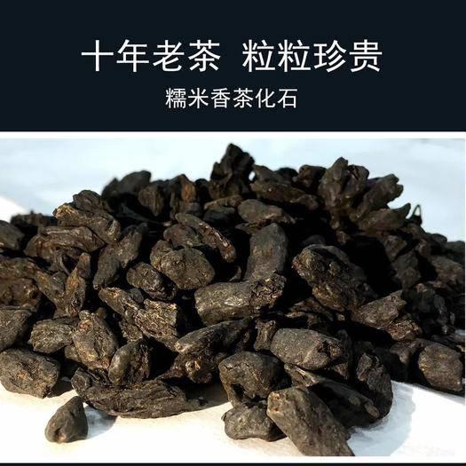 云南省西雙版納傣族自治州景洪市古樹普洱茶 茶化石 碎銀子
