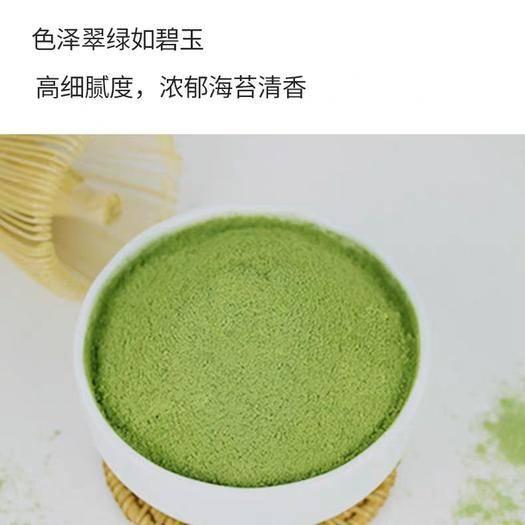 安徽省黃山市黃山區 綠茶粉