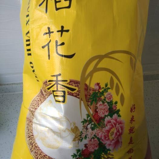 吉林省四平市伊通滿族自治縣 東北吉林*優質大米,河水灌溉、米味十足,口感筋香。
