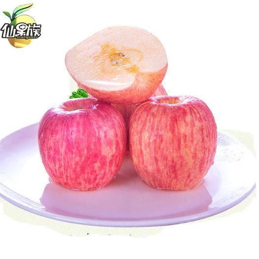 甘肅省平涼市莊浪縣紅富士蘋果 綠色,健康,營養 郵政快遞
