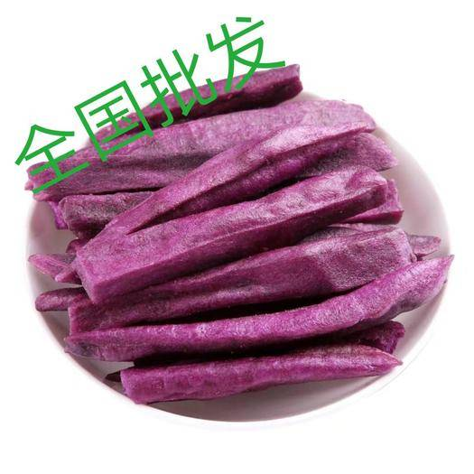 江蘇省宿遷市泗陽縣 休閑零食香酥紫薯紫薯脆條200g袋裝全國一件代發包郵