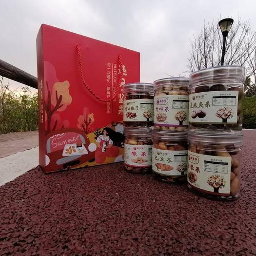 浙江省杭州市臨安區巴旦木 堅果禮盒,大禮包,企業公司福利,走親訪友隨手包
