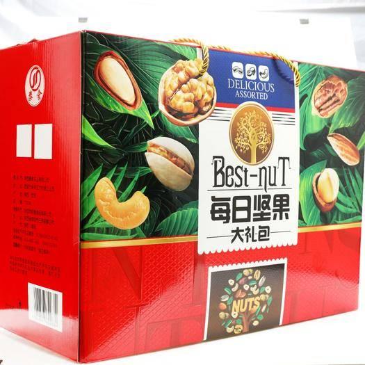 陜西省西安市未央區堅果包 堅果大禮包 禮盒裝 8袋 包郵