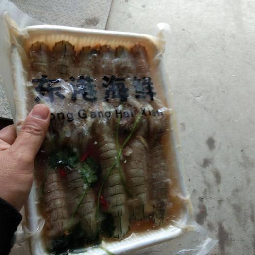 遼寧省丹東市東港市 真空即食公母混皮皮蝦750克一袋