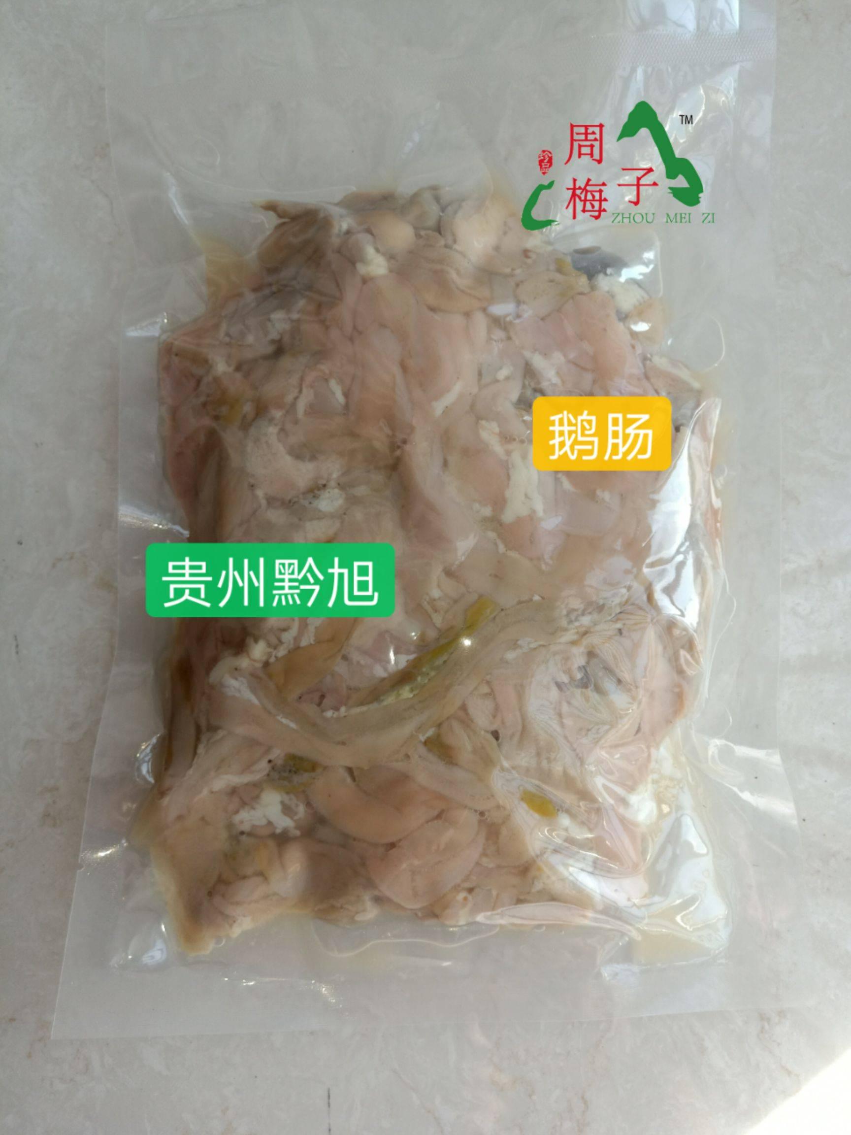 [鹅肠批发] 发酵牧草生态鹅肠价格47.5元/包