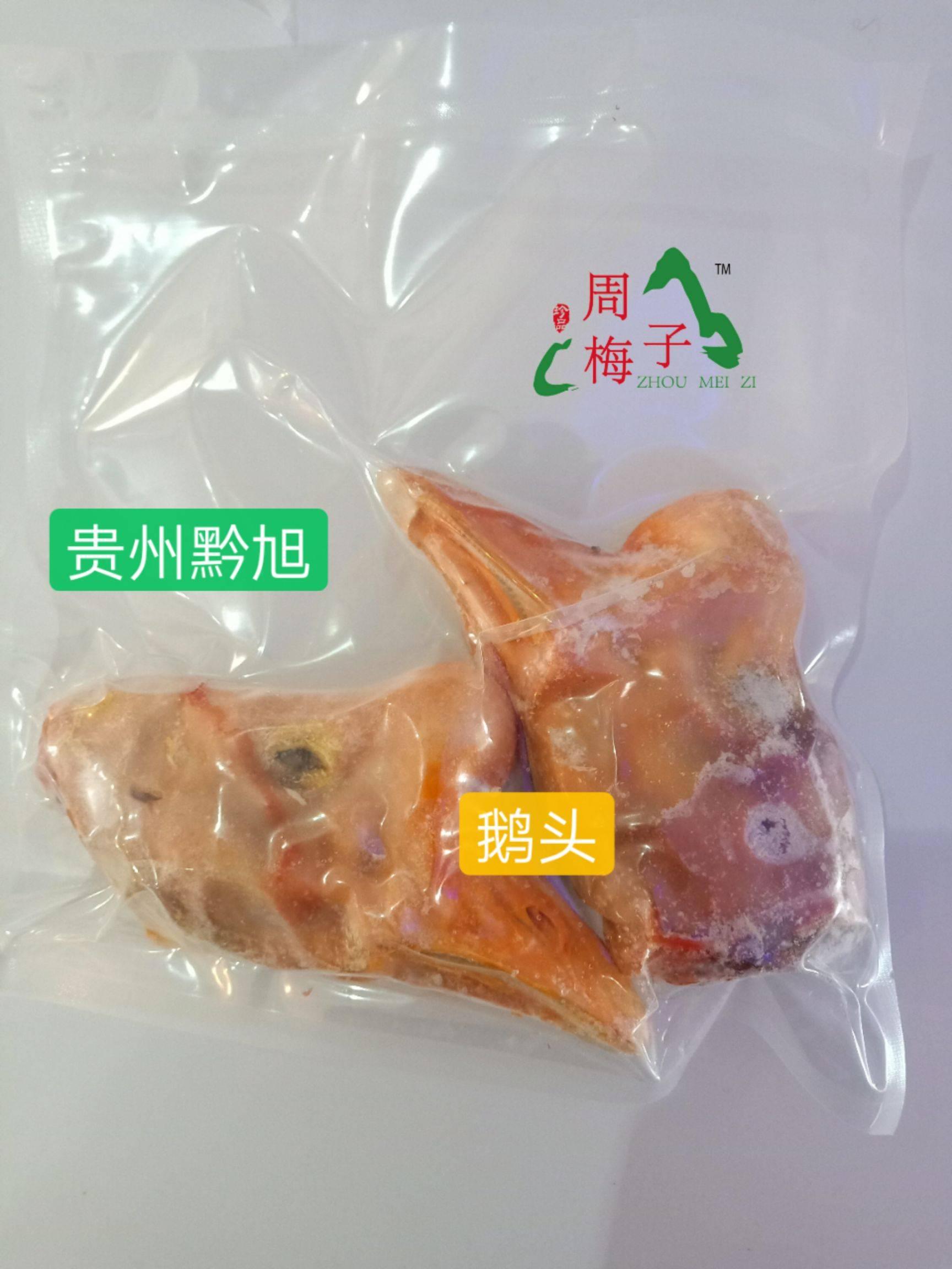 [鹅头批发] 发酵牧草生态鹅头价格30元/包
