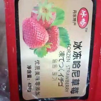 速凍草莓 處理庫存,一箱二十四盒,一盒420克。