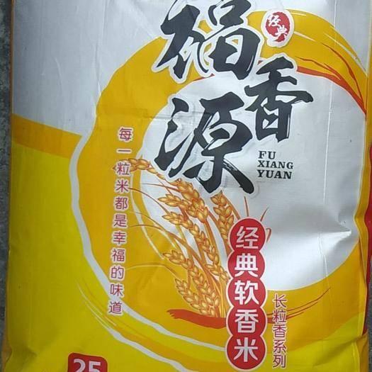 广东省湛江市雷州市籼米 以便宜为基础 以质量为榜样